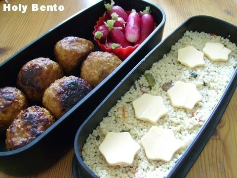 holy bento interview
