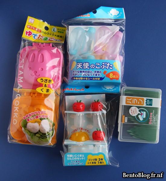 Bento accessoires : moules à oeufs, bouteille et séparateur