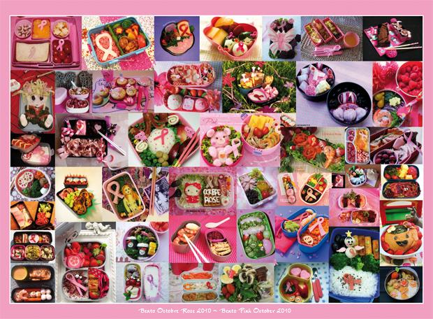 Bento octobre rose