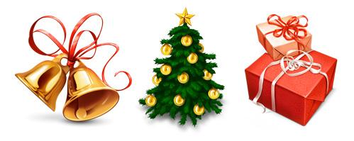 Cartes de voeux gratuites pour no l et le nouvel an bento blog - Images creches de noel gratuites ...