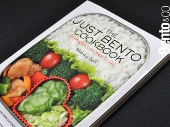 JustBento Cookbook