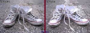Projet Photo 52 chaussures