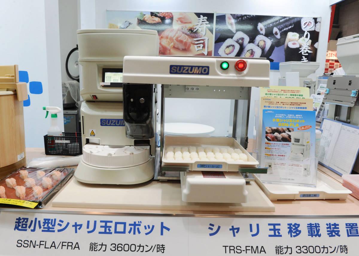 sushi-robot1